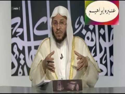 هل وضع المكياج اثناء الصيام حرام Youtube