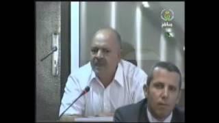 مداخلة السيد النائب قوادرية اسماعين عن حزب العمال