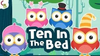 Ten In The Bed Nursery Rhyme with Lyrics-Learn Numbers for Kids-Baby Songs & Rhymes | Cuddle Berries