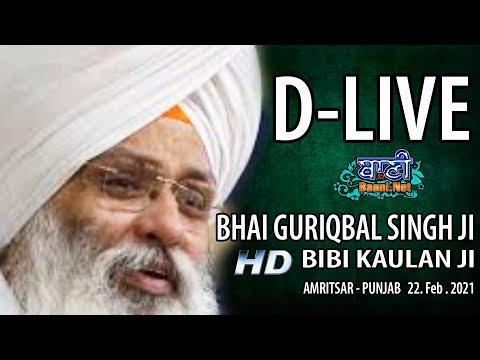 D-Live-Bhai-Guriqbal-Singh-Ji-Bibi-Kaulan-Ji-From-Amritsar-Punjab-22-Feb-2021