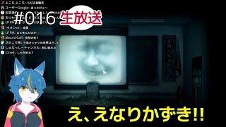 [LIVE] 『返校-Detention-』を初見プレイ生配信