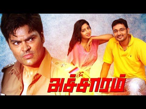Achaaram Tamil Full Movie | Ganesh Venkatraman | Aishwarya Dutta | Poonam Kaur | AP International