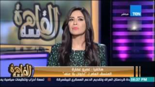 لمنسق لإخوان بلا عنف: يجب على د  سعد الدين إبراهيم أن يكشف ما الذي يفعله مكتب الإرشاد تلك الايام
