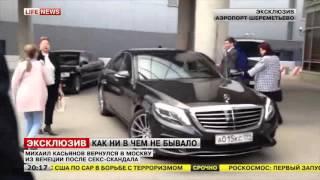 Михаил Касьянов с женой вернулись из Венеции после секс-скандала