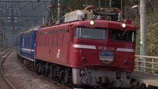 (HD)奥羽本線のEF81