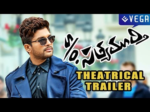 S/o Satyamurthy Movie : Theatrical Trailer : Allu arjun, Samantha : Latest Telugu Movie 2015