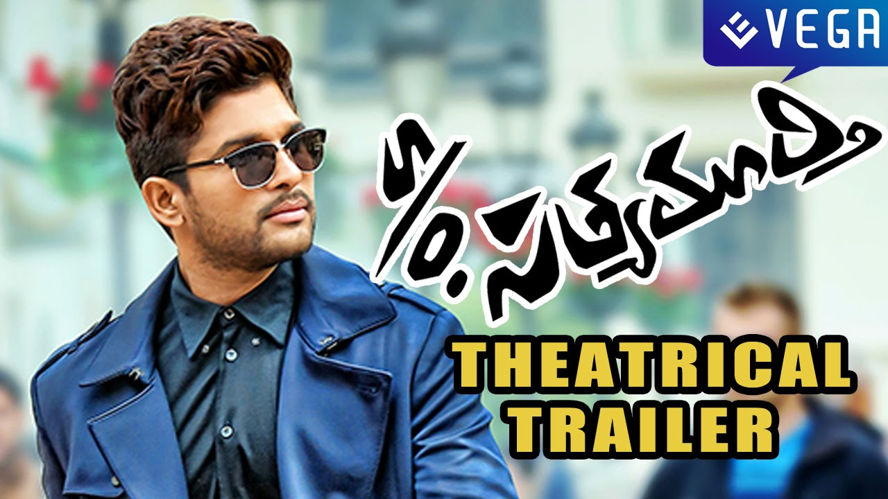 Mirchi Movie Theatrical Trailer: S/o Satyamurthy Movie : Theatrical Trailer : Allu Arjun