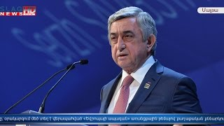 Նախագահ Սերժ Սարգսյանը մասնակցել է ԵԺԿ համագումարին