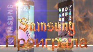 Samsung в битве против Apple как никогда близка к провалу