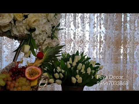 Красивый фуршет в доме невесты!Москва . 89647033868