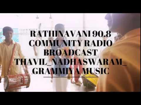 Grammiya Music Radio Docu Parai Pambai Thavil Udukkai Nadaswaram