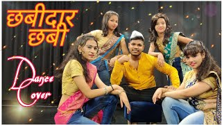 Chabidar Chabi | Marathi Girls | Dance Cover | Gaurav Sonavane Choreography