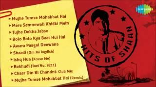 Best of Shaan   Bollywood Best Songs   Audio Juke Box