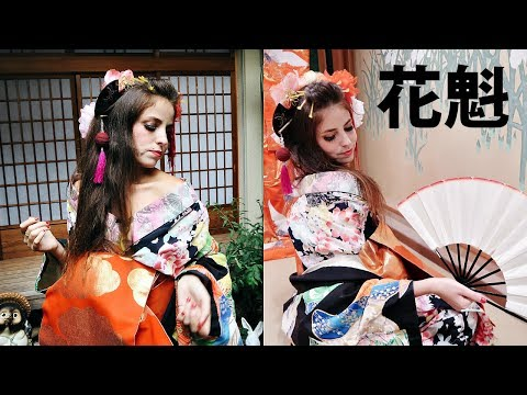 JAPAN VLOG // Oiran Geisha Photoshoot & Japanese Pachinko In Kyoto!