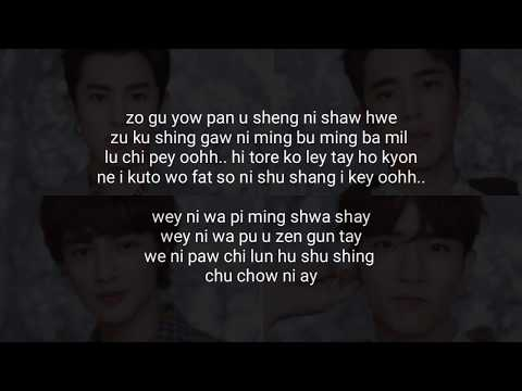 "[EASY LYRICS] Meteor Garden OST ""For You"""
