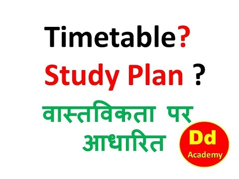 Timetable Study Plan Practical Approach Youtube