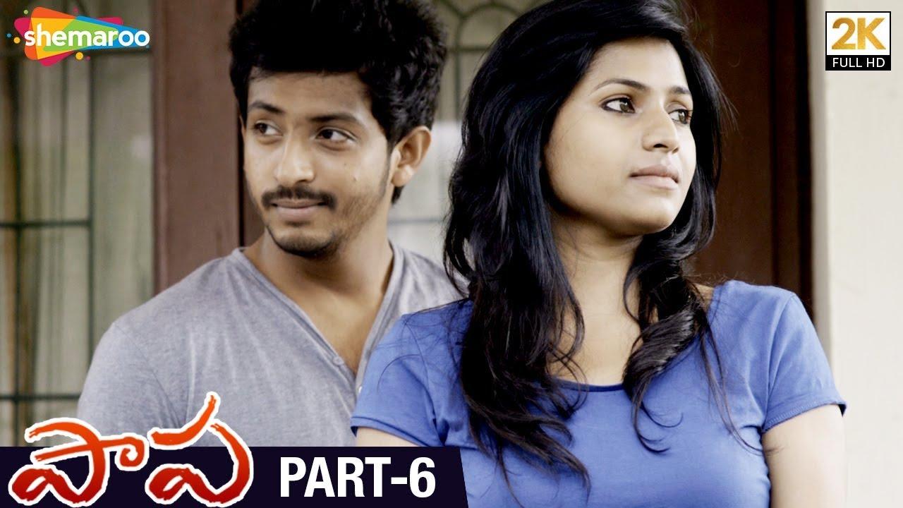 Paapa Telugu Horror Full Movie HD | Deepak Paramesh | Jaqlene Prakash | Part 6 | Shemaroo Telugu