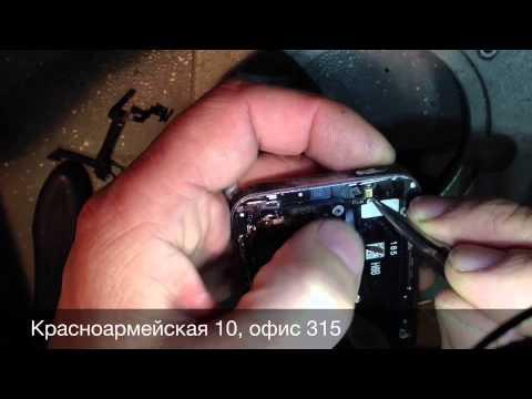 Срочный ремонт кнопки включения IPhone 5