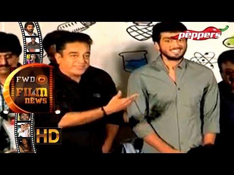 Film News - Oru Pakka Kadhai   Press Meet   Film News
