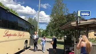 Luopioisten Linja Oy Buss Tampere Luopioinen Rautajärvi Anu&IGP iPhone12 Pro4K SamsungG S20 Ultra5G