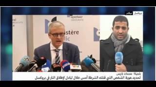 بلجيكـــا تحدد هوية الارهابي الذي قتل أمس في بروكسيل