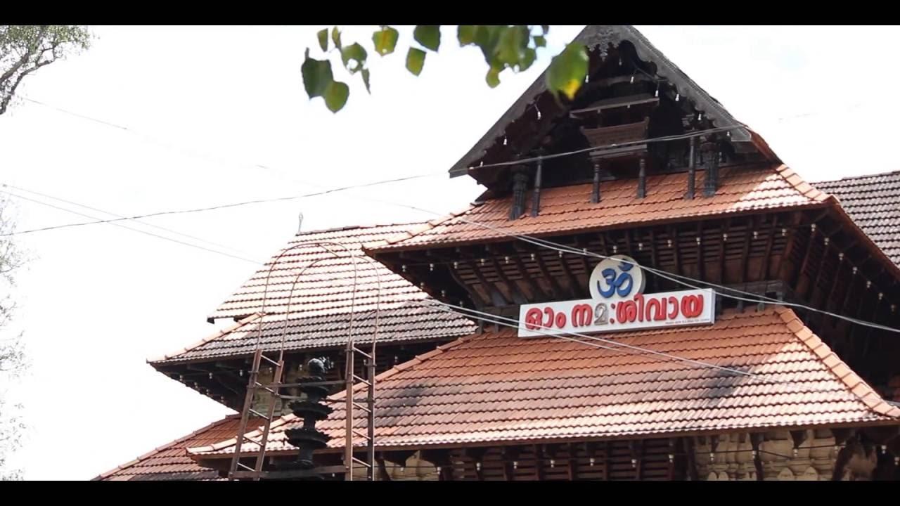 Thrissur Vadakkunnathan Temple | Thrissur Round | Canon Footage | FG Vlogs