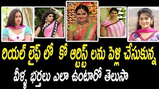 Video Telugu TV Serial Actors Who Married Their Co-Stars In Real LIfe  | Their Photos | GARAM CHAI download MP3, 3GP, MP4, WEBM, AVI, FLV Juli 2017