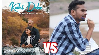 Kahi Debe Vs Berojgari 2|| Zee music chhattisgarhi Vs The ADM Show|Amlesh Nagesh new video|Sundrani|
