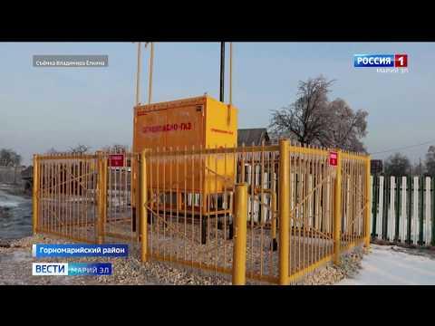 В Марий Эл в 5 деревнях подключили газ