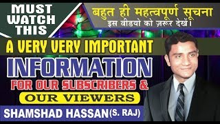 Very Important Information For Our Subscribers And Viewers Must Watch This Video Shamshad Hassan