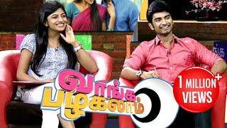 Actors Atharvaa & Anandhi in Vaanga Pazhagalam | 16/08/2015 | Puthuyugam TV