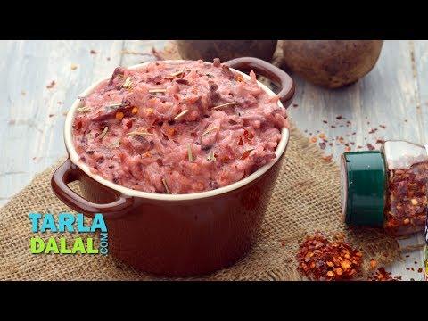 बीटरूट राइस रेसिपी Cheesy Beetroot Rice, Children's Day Special Recipe by Tarla Dalal