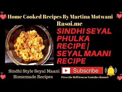 Sindhi Seyal Fulka Recipe  Seyal Maani Recipe  Seyal Phulka Leftover Rotis in Garlic tomato Rasoi.me