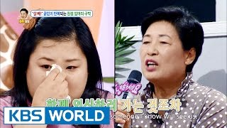 Hello Counselor - My Mom Hates Me [ENG/2016.07.04]