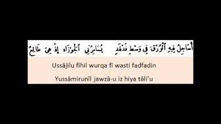 BAYE NIASS - Zikr Ukabidu By Ibrahima Ndao Zikr & Lyrics
