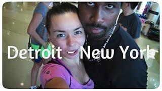 Жизнь в США: Семейное Путешествие из Детройта в Нью Йорк на машине | VLOG August 19, 2014