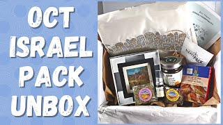 Israeli Hospitiality Box - Israel Pack Unboxing