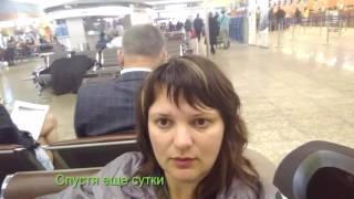видео Чартеры Анекс тур