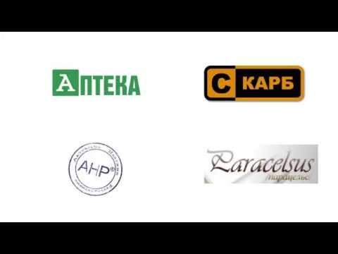 Сравнение лучших аптечных программ.Парацельс,Морион аптека, 1С аптека, Скарб