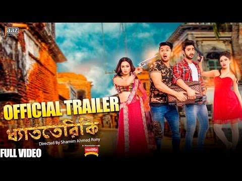 Dhat Teri Ki   Shuvoo  Faria  Roshan  Farin  Dhat Teri Ki Bengali Movie 2017