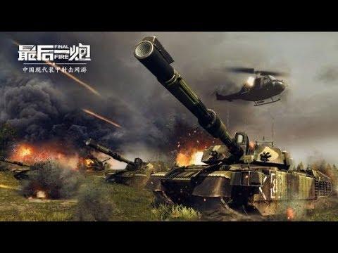 Военное вторжение Китая
