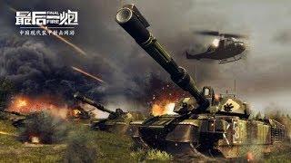 Военное вторжение Китая в Россию. Китайская военная техника всюду