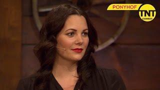 TNT COMEDY | PONYHOF | ZU GAST: PAULA LAMBERT