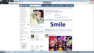 Как сделать ник Вконтакте | 100% работает