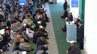 Friday Sermon (Urdu) 22 Sep 2017: Essence of Quality Meetings and Ijtema gatherings