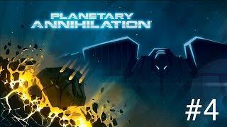 Planetary annihilation - галактическая война! #4 Три битвы за раз!