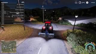 #Farming Simulator 19 = ЛАЙФХАК!!!