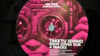 "Label:Yum Yum Vinyl Catalog#:16YUM-001 Format:Vinyl, 12"" Country:Ja..."