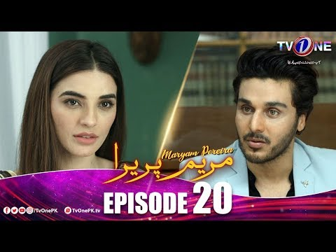 Maryam Pereira | Episode 20 | TV One Drama | Ahsan Khan - Sadia Khan