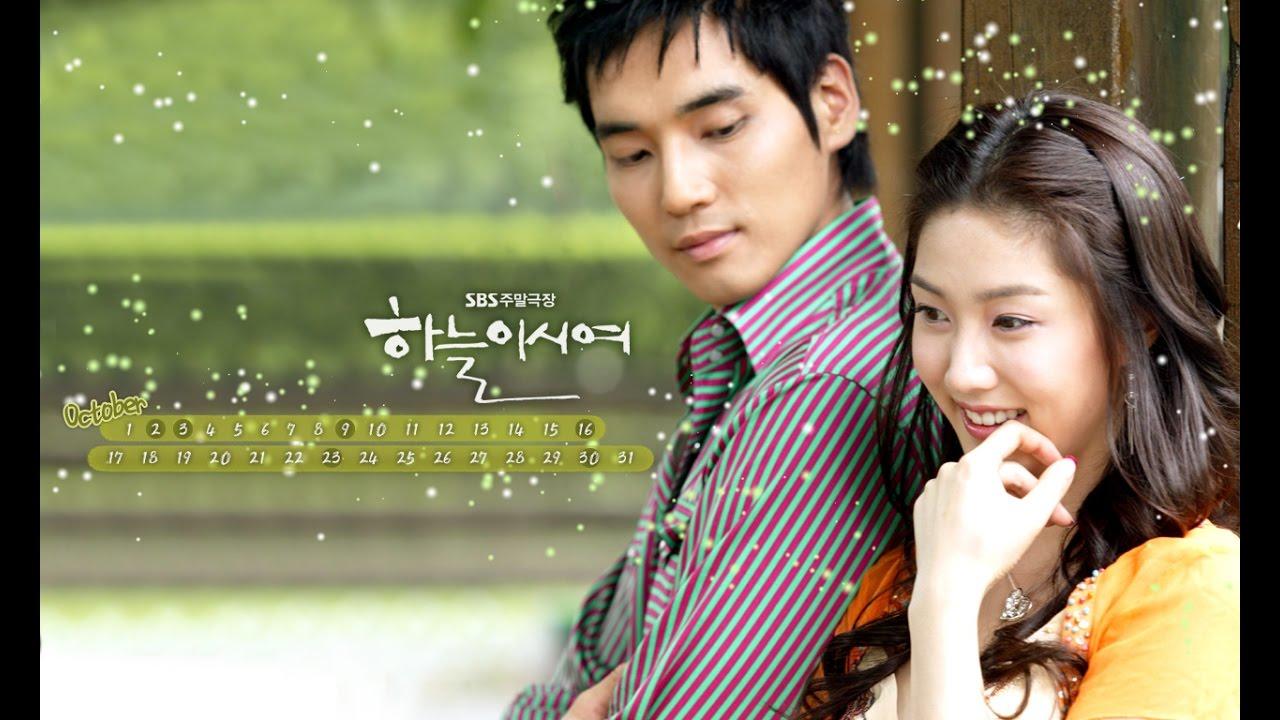Sky / Dear Heaven - Thiên đường tình yêu -  Lee Ja-kyung and  Gu Wang-mo